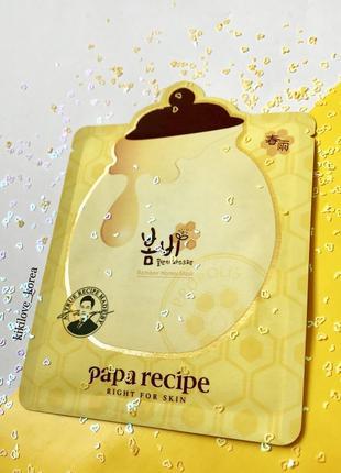 Корейская медовая маска для лица тканевая маска косметика корея