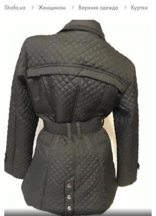 Стеганная куртка на синтепоне