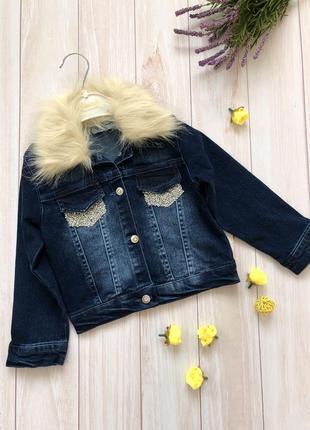 Джинсовая куртка на девочку с мехом