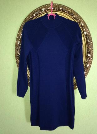 Шикарное приталенное платье франция yuka оригинал