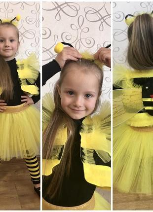 Карнавальный костюм пчелки пчелы