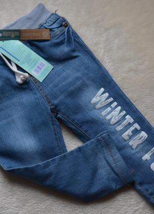 Утеплені джинси фірми pepco.