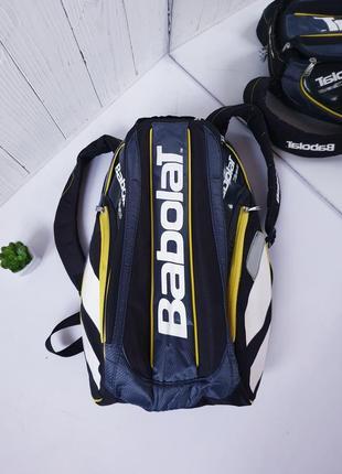 Рюкзак для тенниса babolat