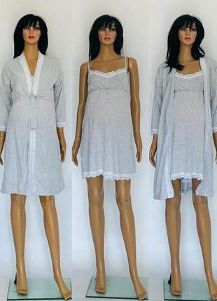 Комплект халат и ночная рубашка сорочка ночнушка с кружевом для беременных и кормящих