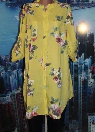 Платье рубашка 100% котон