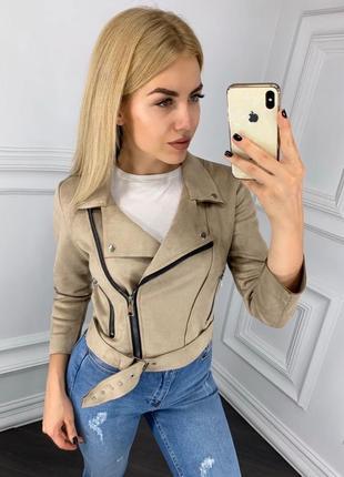 Куртка замшевая косуха
