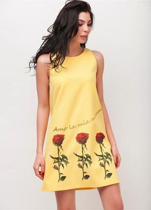 #розвантажуюсь платье желтое свободного кроя