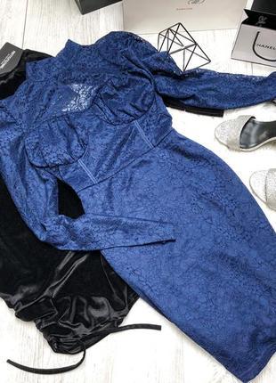 Синє ажурне плаття