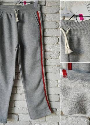 Zara испания не утеплённые штаны