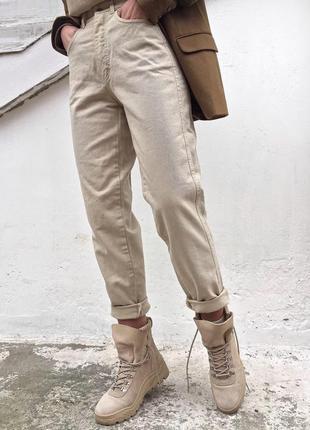 Бежевые винтажные джинсы джинси мом mom стиль asos zara h&m mango