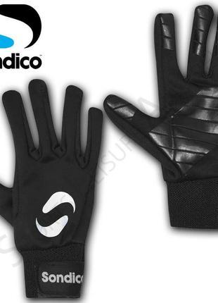 Детские перчатки sondico тонкие, флис 8 лет