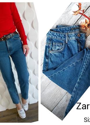 Крутые плотные джинсы mom jeans zara
