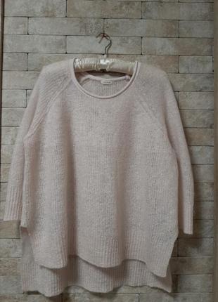 Нежный мохеровый свитер цвета пудры с удлинённой спинкой