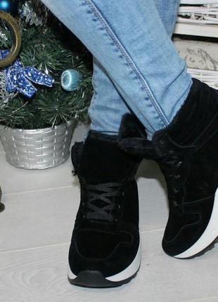 Распродажа) кроссовки на меху4