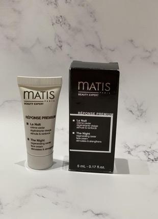 Ночной крем для лица matis reponse premium la nuit face cream