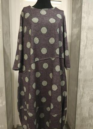 Трикотажное платье женское
