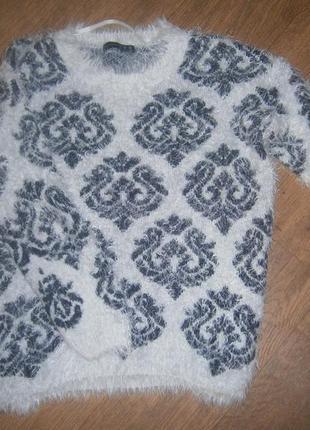 Пушистый свитер-травка