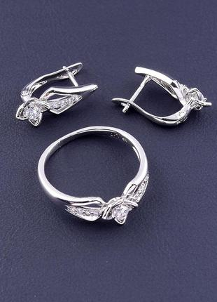 Серьги+кольцо 'xuping' фианит (родий) 0885750