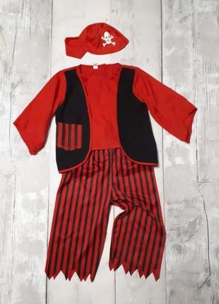 Пират / карнавальный костюм