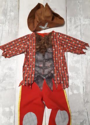 Пират/ карнавальный костюм