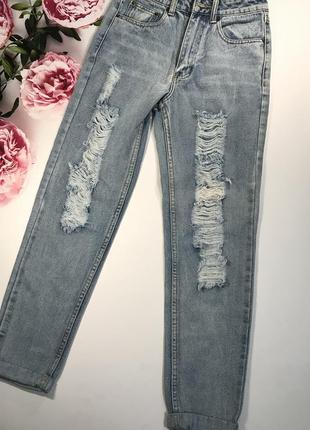 Классные рваные джинсы s