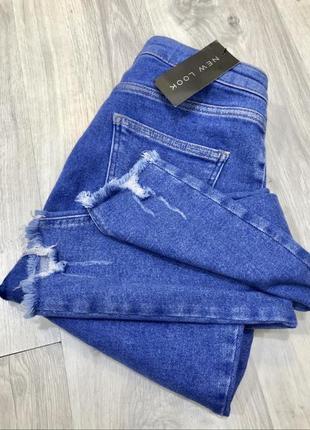 Новые джинсы скинни с дырками на коленях new look | |mom jeans | высокая посадка