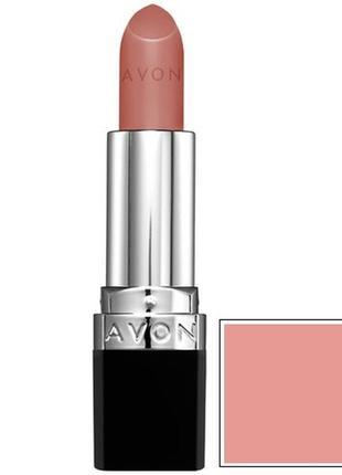 Розпродаж губна помада avon «матовий ідеал» nude suede - оксамитовий нюд суперціна!!!