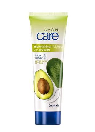 Розпродаж!!! зволожувальна маска avon care  з олією авокадо (90 мл) суперціна!!!