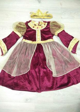 Королевское карнавальное платье. платье королевы.