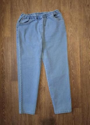 Классные джинсы на резинке, джегинсы