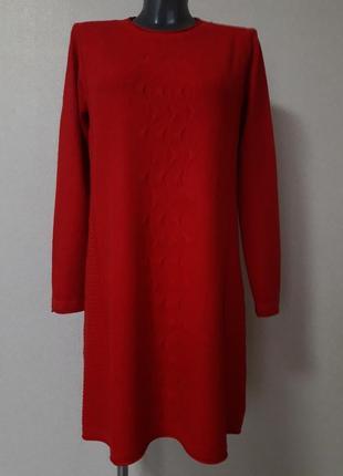 Комфортное,уютное,модное,качественное,платье-трапеция,оверсайз