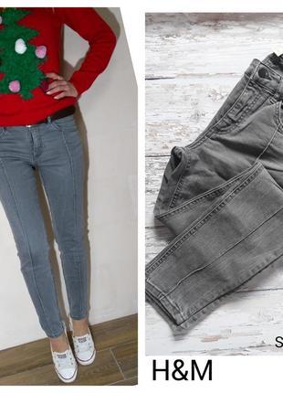 Шикарные джинсики h&m