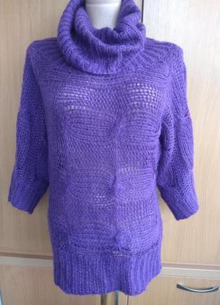 Кофта свитер джемпер сереневая махер крупная вязка