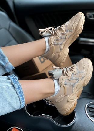 Adidas ozweego beige шикарные женские кроссовки адидас озвего беж
