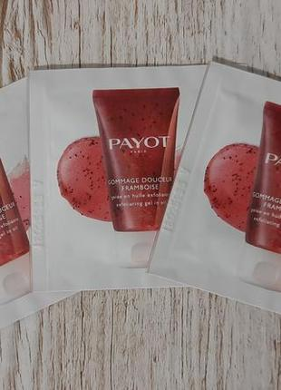 Payot gommage douceur framboise  гоммаж для лица с косточками малины