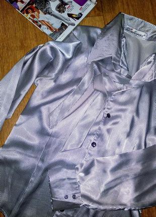 Стильная офисная рубашка в полоску!
