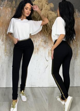 Ультрамодные женские лосины/джегинсы