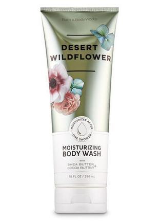 Гель для душа desert wildflower bath and body works