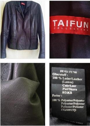 Шикарная куртка пиджак из 100% лайковой кожи цвета горького шоколада ! стиль 2020-2021!