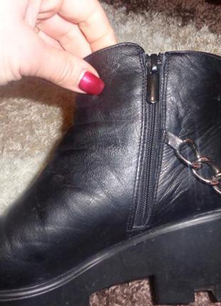 ... Зимові шкіряні ботинки на тракторній підошві3 ... e41a71e0c919d