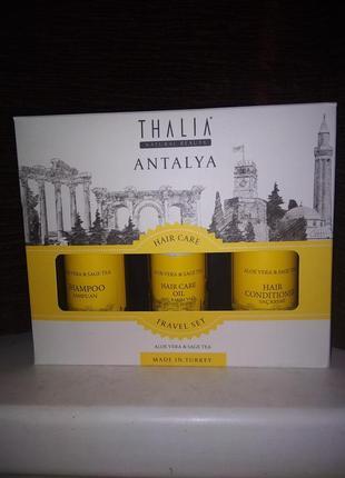 Подарочный набор thalia для волос анталия