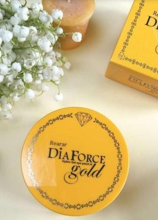 Гидрогелевые патчи с коллоидным золотом rearar dia force hydro-gel eye patch m gold