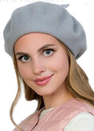 Берет, шапка 💯 шерсть