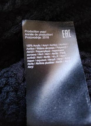 Базовый свитер pieces с объемными рукавами. красивая вязка4 фото