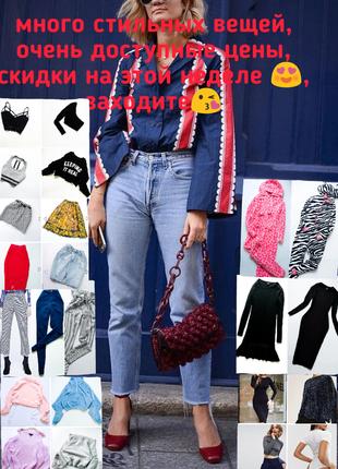 Очень стильные голубые джинсы мом от bershka 99% котон
