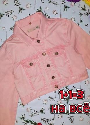 🎁1+1=3 стильная пудрово-розовая джинсовая куртка topshop, размер 42 - 44
