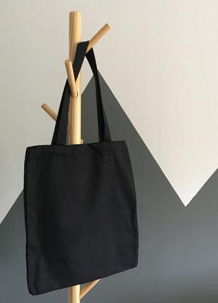 Черная тканевая эко сумка {шоппер} из плотного хлопка