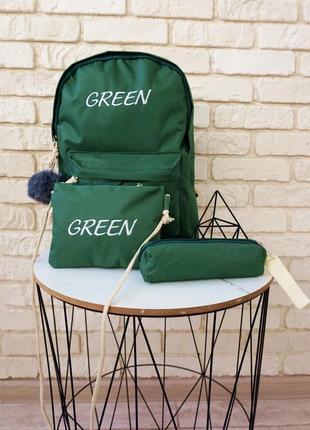 🔥🔥🔥зеленый рюкзак для школы 4 в одном, женский рюкзак, школьный рюкзак