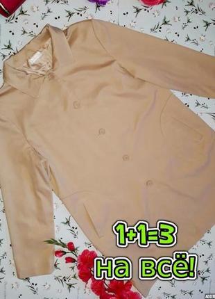 🎁1+1=3 базовое бежевое длинное прямое пальто демисезон, размер 52 - 54