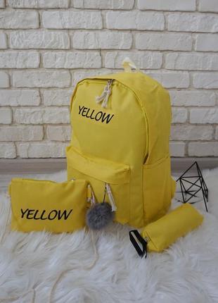🔥🔥🔥желтый рюкзак для школы 4 в одном, женский рюкзак, школьный рюкзак